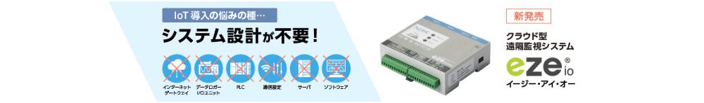 安川電機インバータVarispeed G7通販