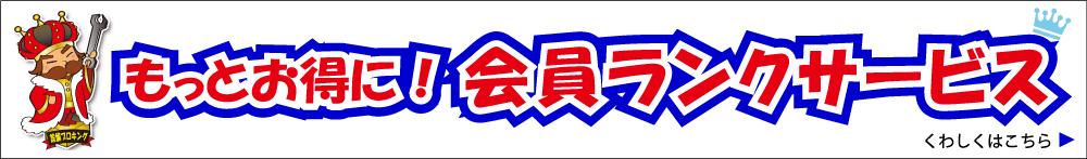 今だけ500円OFFセール