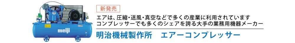三菱インバータFR-E800通販