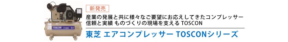 https://www.setubiprookoku.com/shopdetail/000000160877/